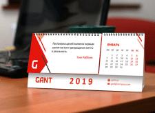 Календарь перекидной для Gant