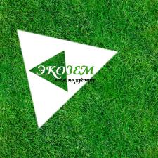 Логотип для компании продавца земельных участков