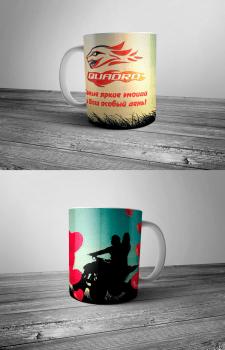 чашка  3