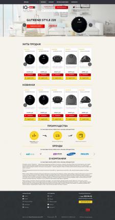 Интернет магазин - IQ-bot.ru