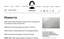 SGPRESS (многостраничный сайт)