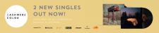 Баннер для музыкальной группы и их синглов