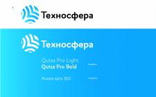 """Логотип """"Техносфера"""""""