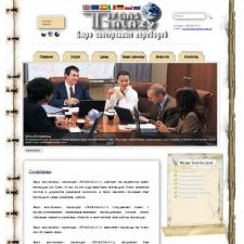 Сайт для бюро переводов