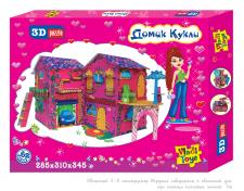 3-D конструктор