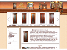 KedrK - Все виды дверей