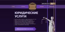 http://peremot.com.ua/Yurist/