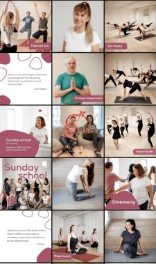 Granat yoga
