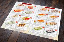 Меню для суши-бара Оригами