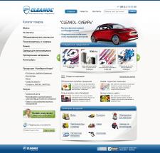 Сайт для компании Cleanol сибирь