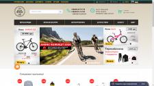 Сопровождение сайта - citybikes.lviv.ua