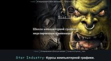Продвижение сайта курсов дизайна и графики