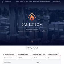 Разработка сайта для производителя «БлицПром»