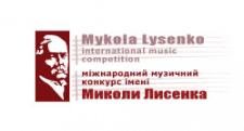 лого для музыкального фестиваля
