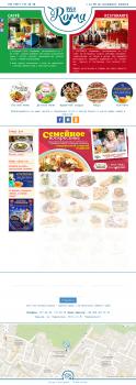 Сайт для ресторана Papa Roma