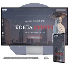 CMS WordPress Каталог вакансий в Южной Корее