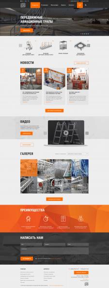Pamir - алюминиевые конструкции