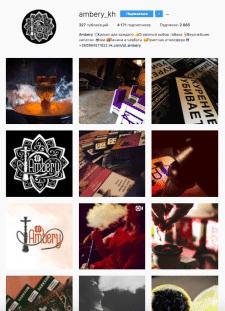 Кальянная Ambery Instagram