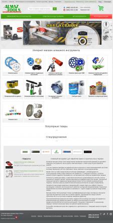 Интернет-магазин алмазного инструмента АлмазТулс