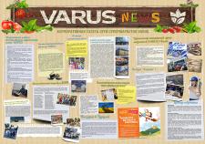 Дизайн для газеты сети супермаркетов Varus
