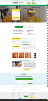 Интернет магазин по продаже дверей WordPress