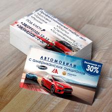 Дизайн визитки продажа автомобилей