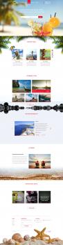 Сайт (Туристическое агенство)