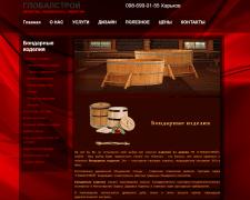 Создание сайтов и форумов
