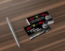 Авто МАКС визитки