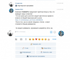 Telegramm Бот для заказа ботов