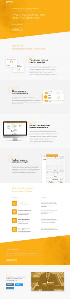 Дизайн промо страницы сайта
