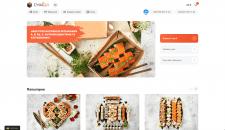 SUSHI-DO — доставка еды под ключ