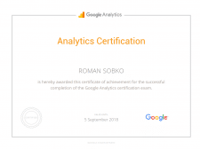 Cертифікат Google Analytics