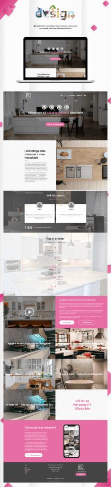 Дизайн сайта по установке кухонной мебели