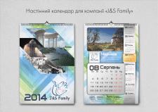 """Календар для """"J&S Family"""""""