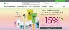 """Финская аптечная сеть """"Университетская Аптека"""""""