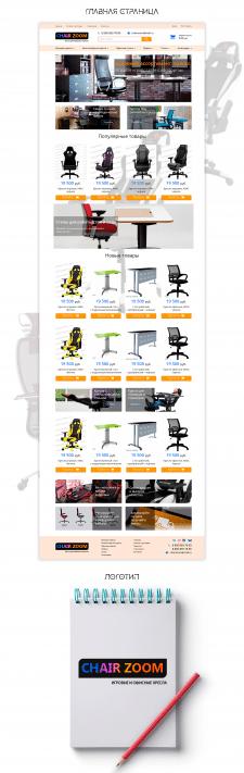 Игровые кресла для геймеров Интернет-магазин 2017