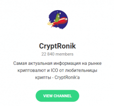 SMM для канала о крипте | CryptRonik | Ведение