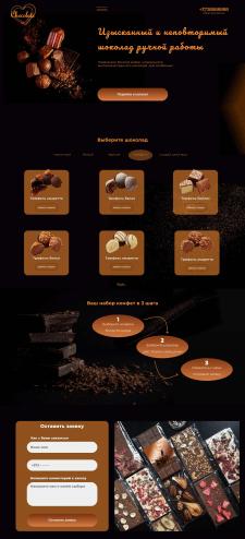 интернет-магазин шоколад ручной работы