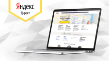 Информационная статья: 10 альтернатив Яндекс Дирек