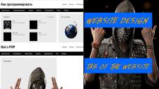 Мой сайт на PHP