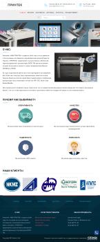 Интернет-магазин продукции и оборудования печати