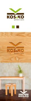 Лого. Kosko