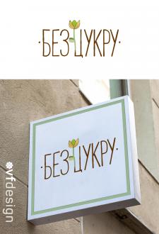 Logotype | Food store