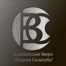 Адвокатское Бюро Вадима Сологуба
