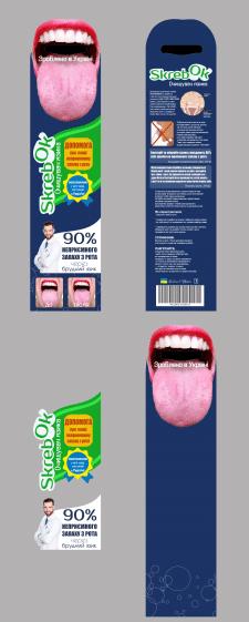 """Дизайн упаковки для """"SkrebOk"""""""