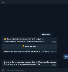 Создание телеграм ботов
