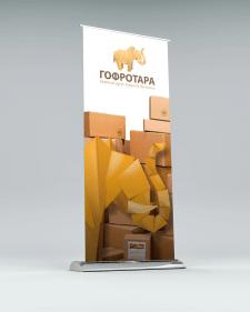 Разработка логотипа и ФС