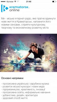 Kramatorsk.Online