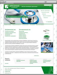 Дизайн сайта для страховой компании Арсенал